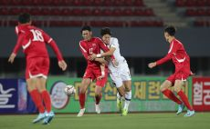 דרום קוריאה צילום( Korea Football Association via Getty Images)