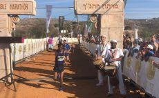 """מרתון התנ""""ך צילום(מרתון ישראל)"""