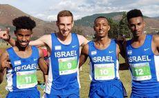 נבחרת הרצים הצעירים צילום(באדיבות איגוד האתלטיקה)
