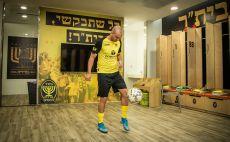 """אבירם ברוכיאן צילום(בית""""ר נורדיה ירושלים, Yinon Fuchs)"""