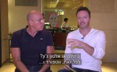 לירן שכנר עם רוני רוזנטל צילום(מסך)