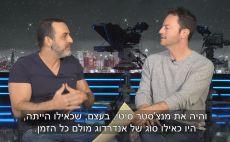 לירן שכנר עם קובי אפללו צילום(מסך)