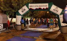 מירוץ אולטרה מרתון ירושלים צילום(קובי אשר)