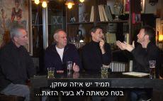 רוני דניאל, יואב לימור, אלון בן דוד, לירן שכנר צילום(צילום מסך)