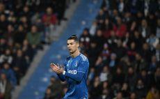 כריסטיאנו רונאלדו צילום(ISABELLA BONOTTO/AFP via Getty Images)