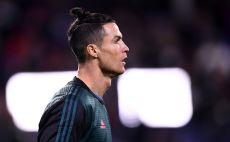 כריסטיאנו רונאלדו צילום(FRANCK FIFE/AFP via Getty Images)