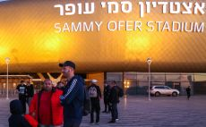 אצטדיון סמי עופר צילום(מאור אלקסלסי)