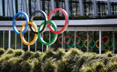 הוועד האולימפי הבינלאומי צילום(FABRICE COFFRINI/AFP via Getty Images)