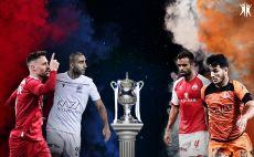 חצי גמר גביע המדינה צילום(ספורט1)