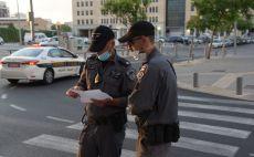 משטרת ישראל צילום(משטרת ישראל)