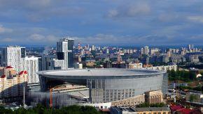 איצטדיון יקטרינבורג ארנה