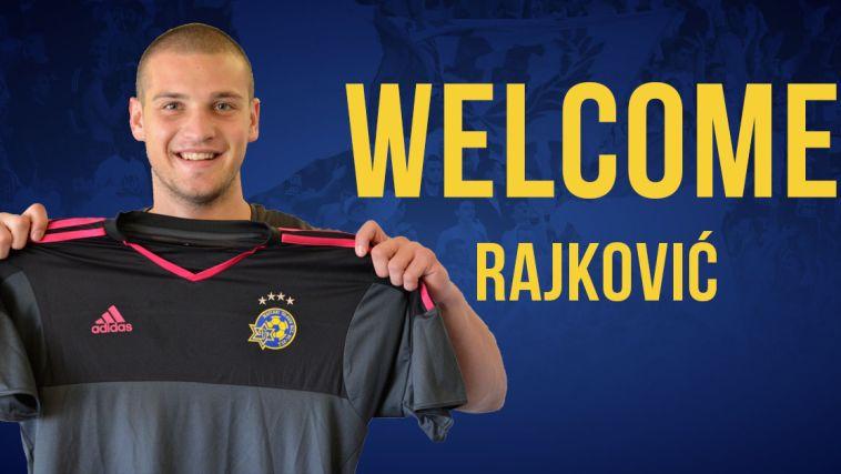 ראיקוביץ' חתם ל-5 שנים, ליפשיץ הושאל לעונה