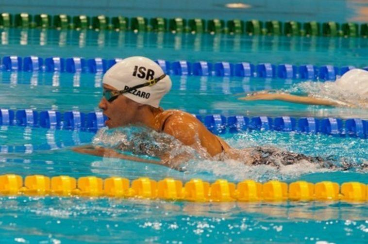 נבחרת השחייה הפראלימפית יוצאת לאליפות העולם בלונדון