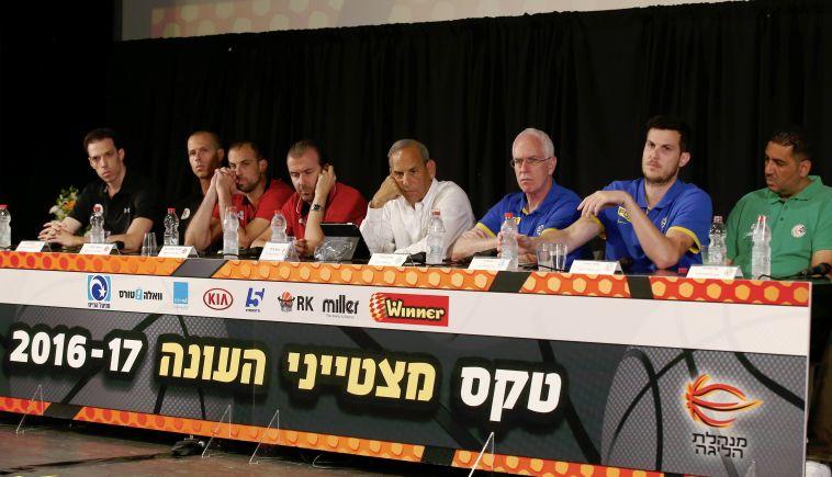 מסיבת העיתונאים של מנהלת הליגה