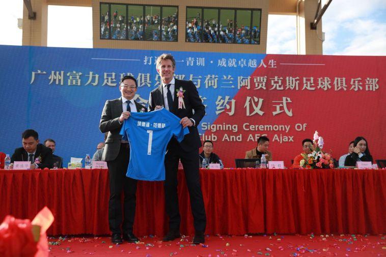 גוואנגז'ו R&F חתמה על הסכם עם אייאקס, קאקה בדרך לסין?