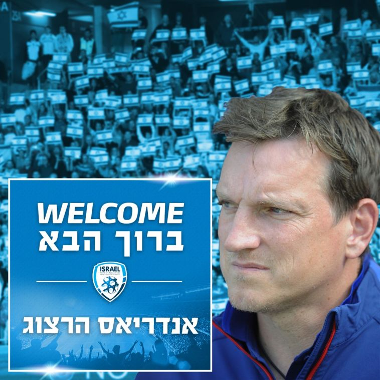 רשמי: אנדי הרצוג מונה למאמן נבחרת ישראל