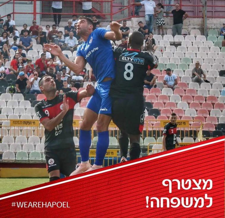 נשאר בליגה א': שלומי ארבייטמן חתם באדומים אשדוד