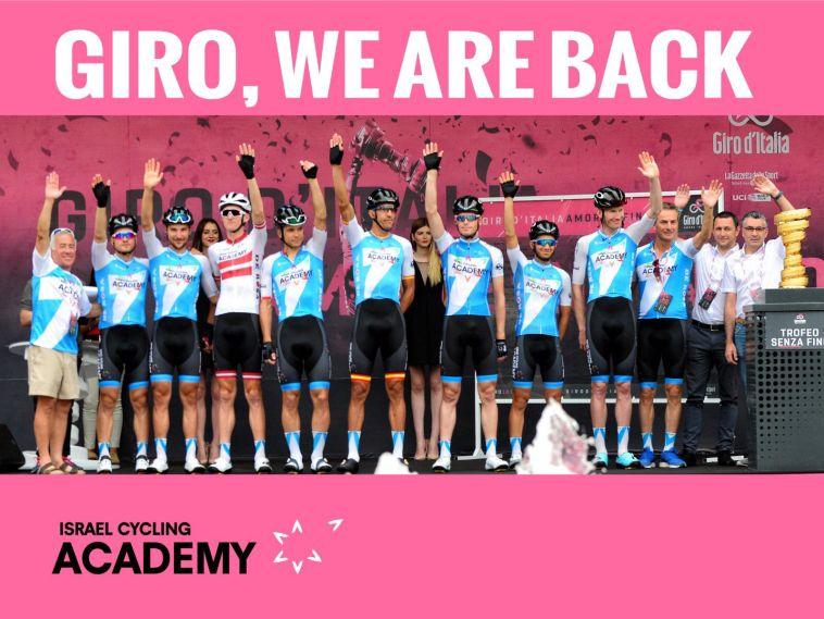 קבוצת אופניים ישראלית תתחרה בג'ירו דה איטליה 2019