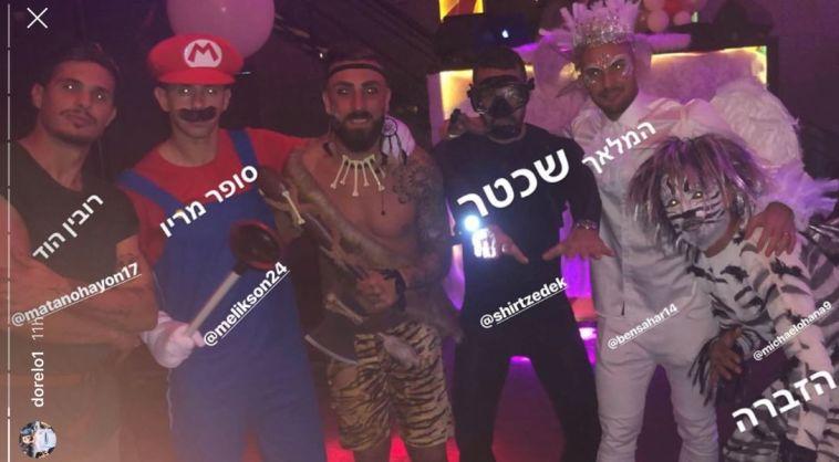 """שחקני הפועל ב""""ש ונשותיהם חגגו במסיבת פורים מטורפת"""