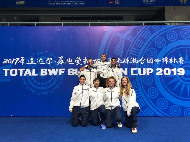 אליפות העולם בסין: נבחרת הבדמינטון של ישראל סיימה במקום ה-20