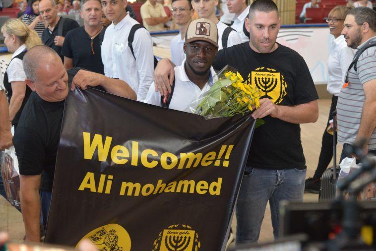 """עלי מוחמד נחת בישראל: """"מאושר להצטרף למועדון גדול"""""""