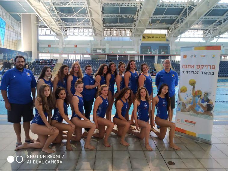ישראל תארח את אליפות העולם בכדורמים לנשים עד גיל 18