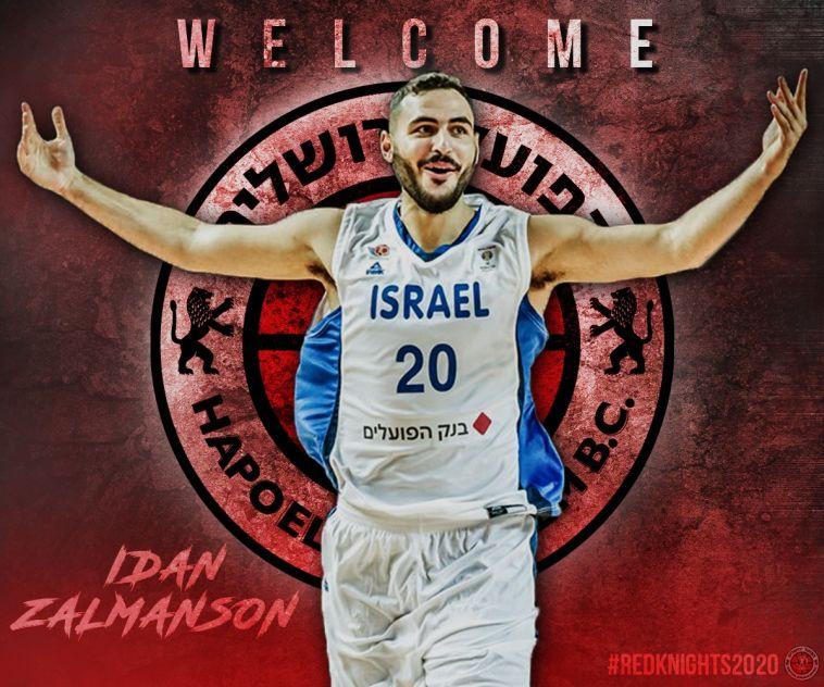 """זלמנסון חתם לשנתיים בהפועל ירושלים: """"זכות גדולה"""""""