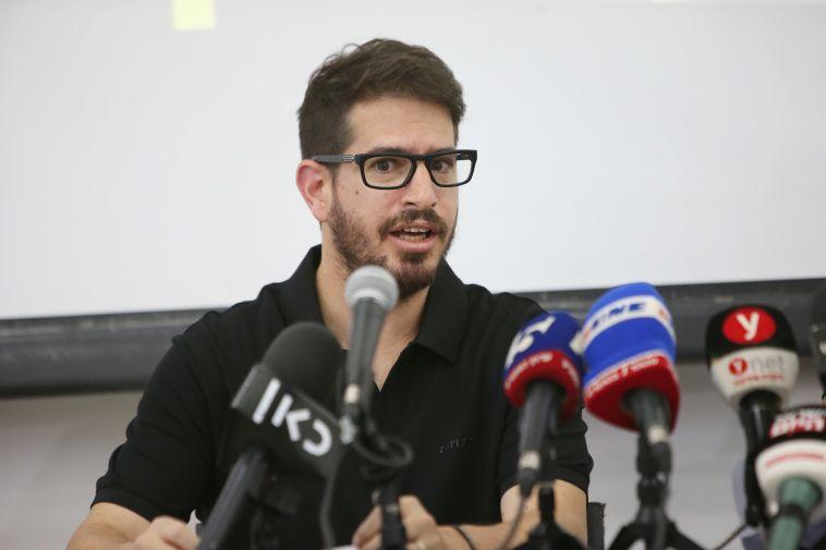 """בבית""""ר ירושלים בחנו מועמדות של בלם זר ממוצא מוסלמי"""