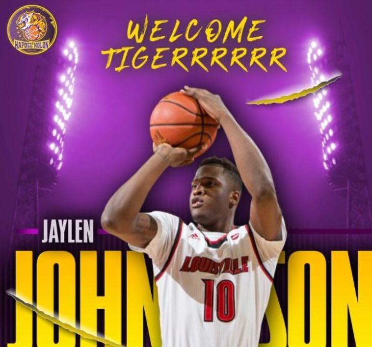 השלימה את הסגל: ג'יילן ג'ונסון חתם בהפועל חולון