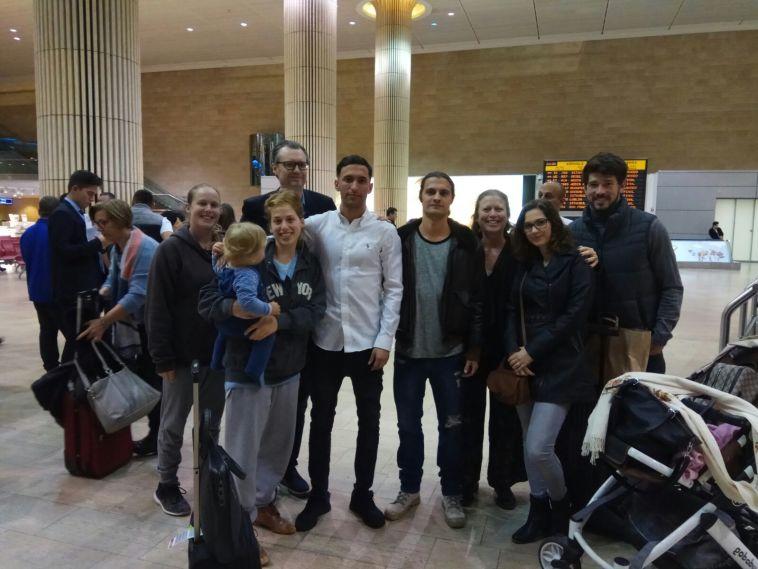 דייויד בויסן. נחת בישראל עם כל הפמליה (אלבום פרטי)