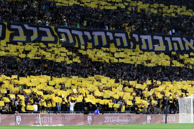 """אוהדי בית""""ר ירושלים. המחירים יעלו (ערן לוף)"""