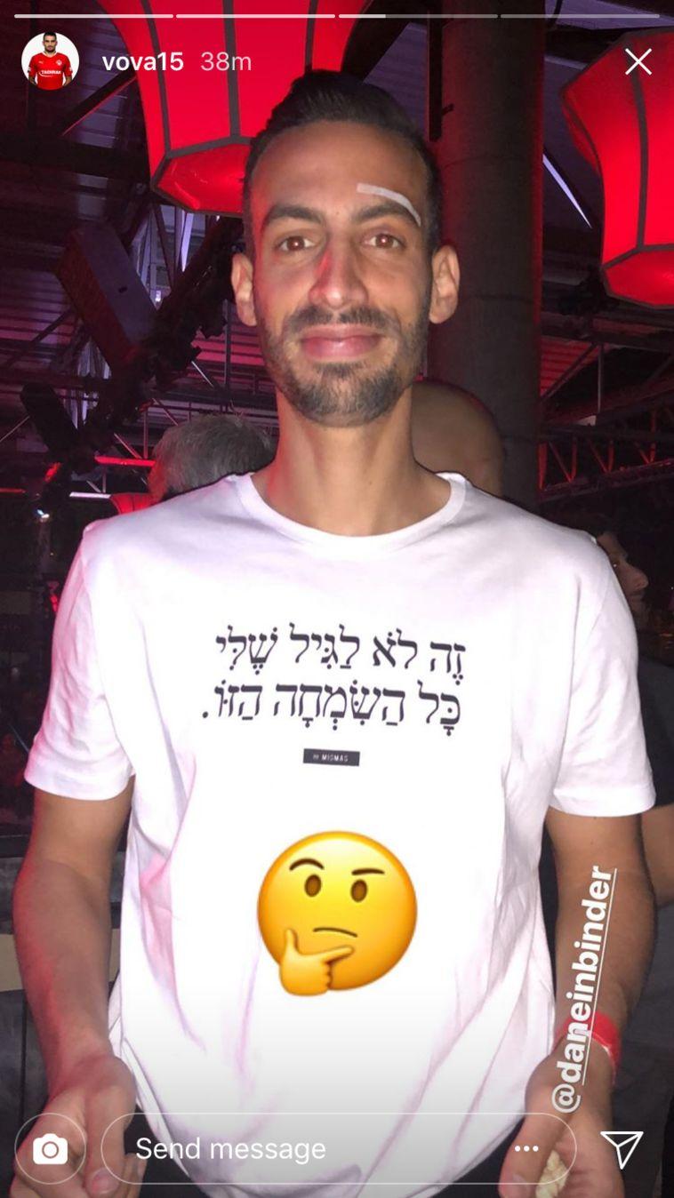 דן אייבינדר בחולצה חגיגית (אינסטגרם)