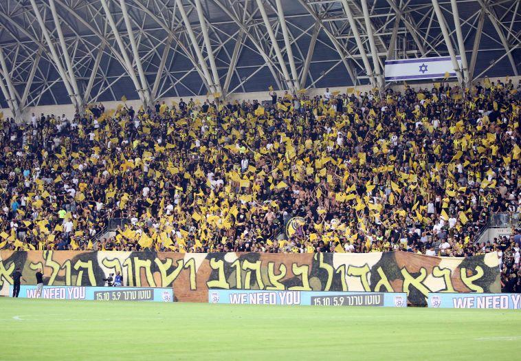 האוהדים הצהובים הגיעו למושבה באלפים. (אודי ציטיאט)