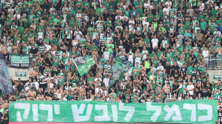 כ-7,500 אוהדים ירוקים הגיעו לתמוך במושבה (עדי אבישי)