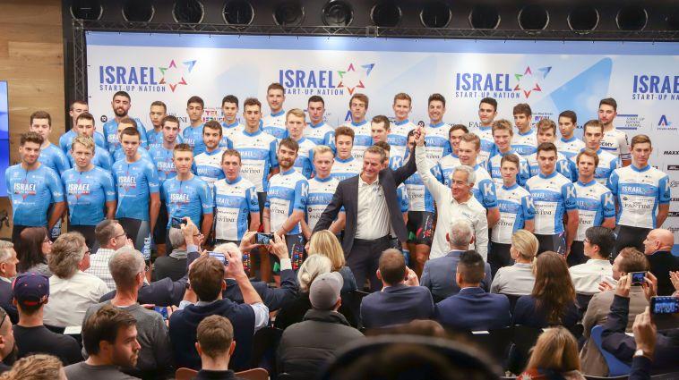 קבוצת הרוכבים שתייצג את ישראל בסבב העולמי (דני מרון)