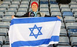 אוהד נבחרת ישראל